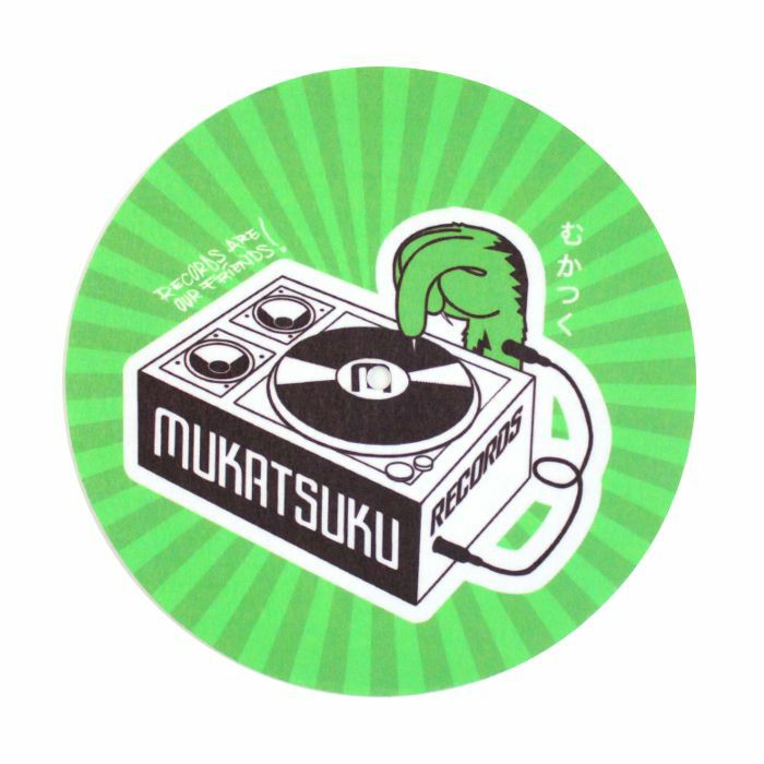 MUKATSUKU - Mukatsuku Records Are Our Friends Olive Green Rays 7