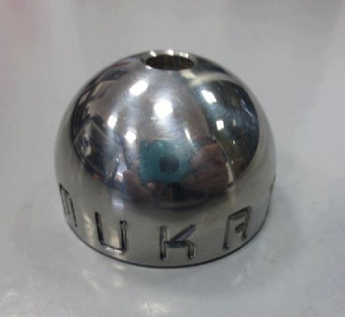 MUKATSUKU - Mukatsuku Branded 45 RPM Dome Shaped Adapter (160g heavy steel) *Juno Exclusive*