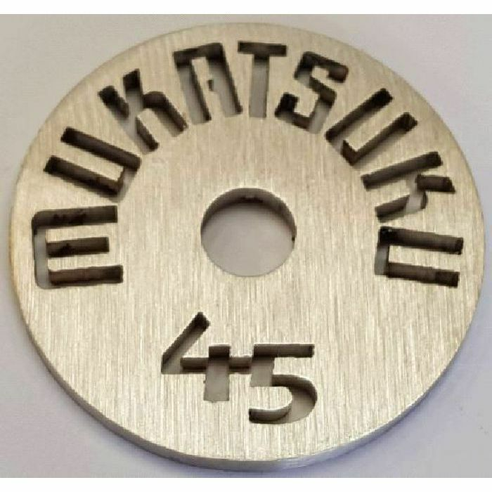 MUKATSUKU - Mukatsuku Laser Cut Steel 45 Adapters For Dinked 7 Inch Records (pair) *Juno Exclusive*