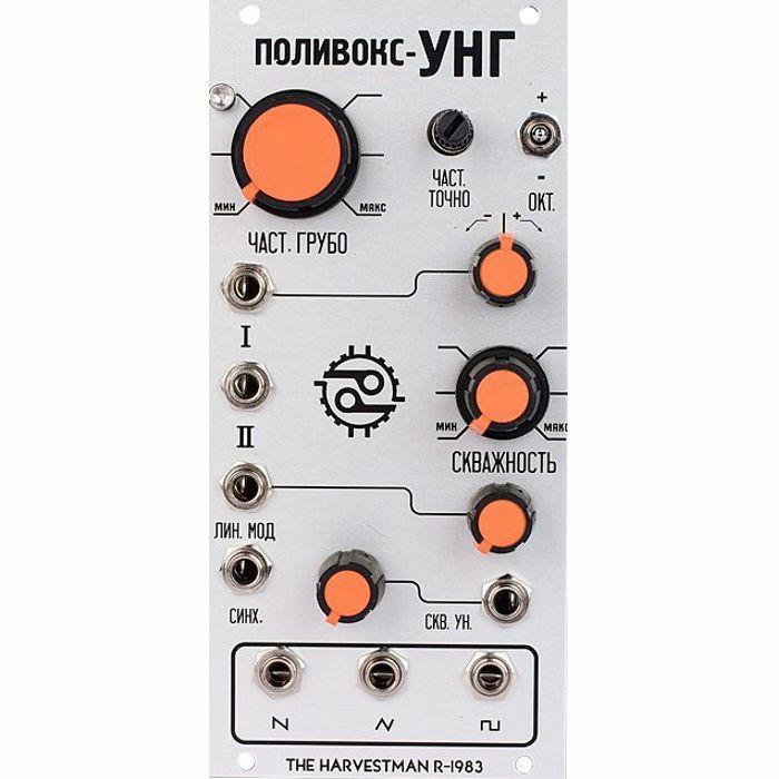 INDUSTRIAL MUSIC ELECTRONICS - Industrial Music Electronics Polivoks VCG Analog Saw-Core Oscillator Module