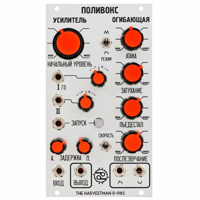 INDUSTRIAL MUSIC ELECTRONICS - Industrial Music Electronics Polivoks ADSR Envelope/VCA Module