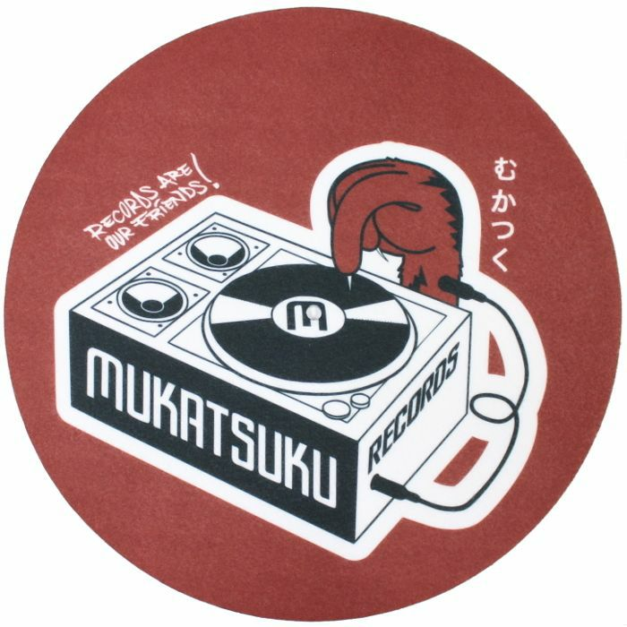 MUKATSUKU - Mukatsuku Records Are Our Friends Brown 12'' Slipmats (pair) *Juno Exclusive*