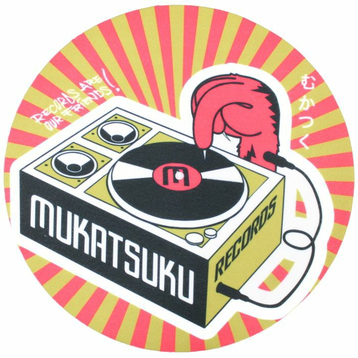 MUKATSUKU - Mukatsuku Records Are Our Friends Red & Olive Green Rays 12