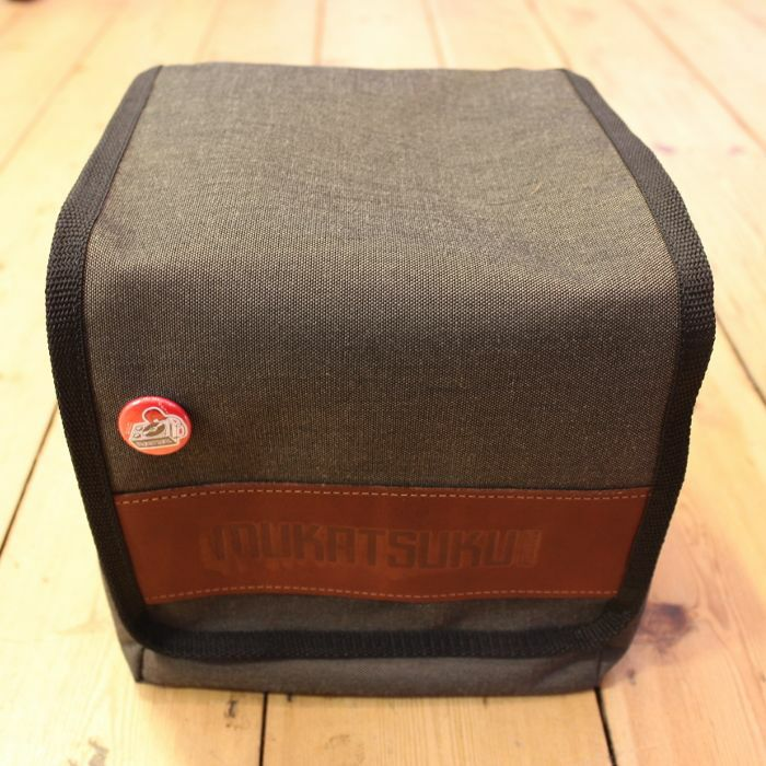 MUKATSUKU - Mukatsuku Records Are Our Friends 7 Inch 45 Vinyl Record Bag (charcoal grey with embossed vintage brown leather patch, holds 80 x 7'' singles) (Juno Exclusive)