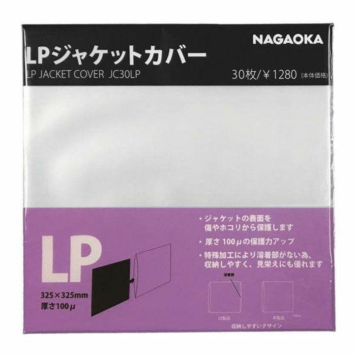 NAGAOKA - Nagaoka JC30LP Micron 12
