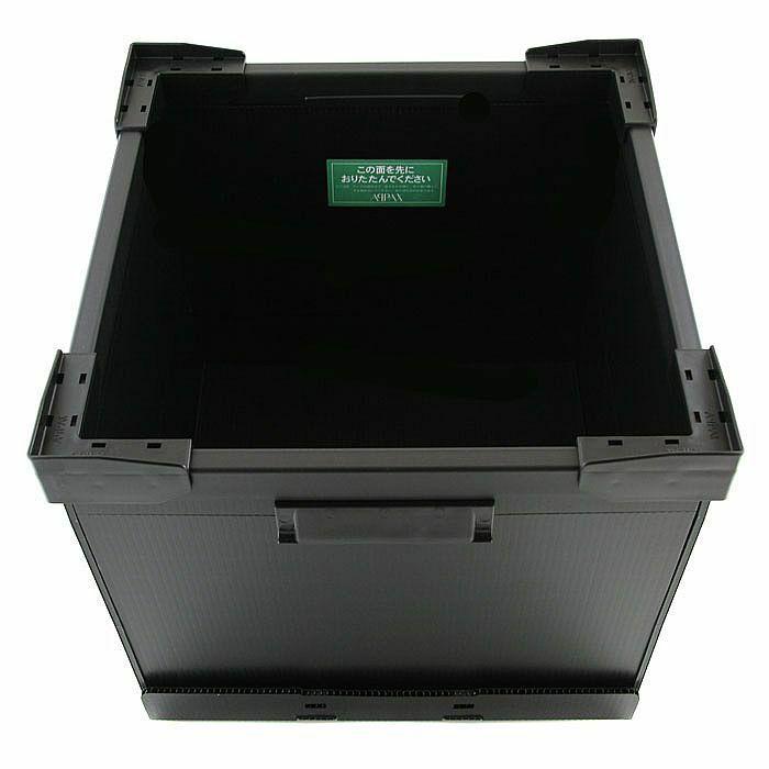 HMV - HMV Record Shop Black Container For 12 Inch Records