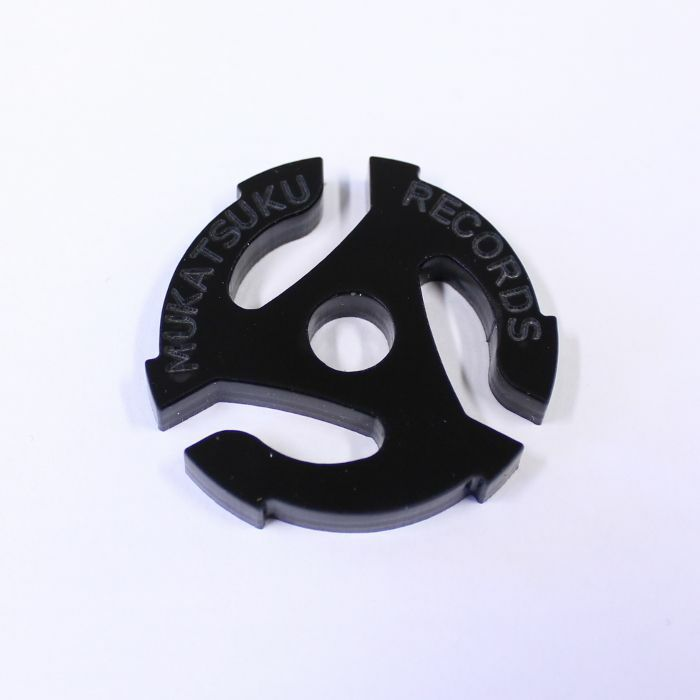 MUKATSUKU - Mukatsuku Pattern 45 RPM 7