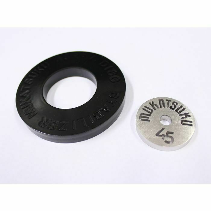 MUKATSUKU - Mukatsuku Carbon Bespoke Steel Ring Record Disc Stabilizer Turntable Weight Record Clamp For Playing 45s/7