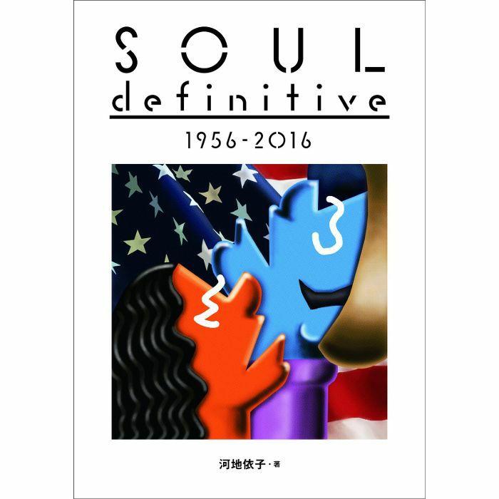 YORIKO, Kawachi - Soul Definitive 1956-2016 (by Kawachi Yoriko) (Japanese text)