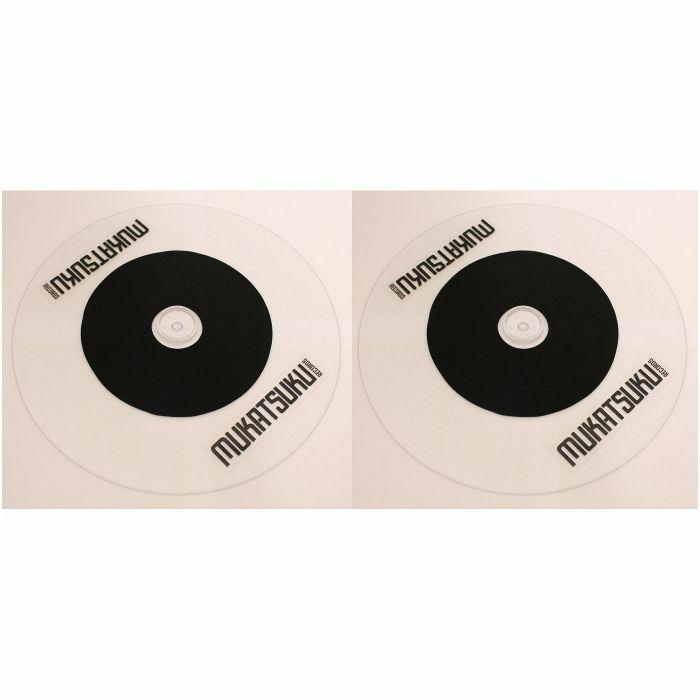 MUKATSUKU - Mukatsuku Records DJ 45 Twister Plastic 7