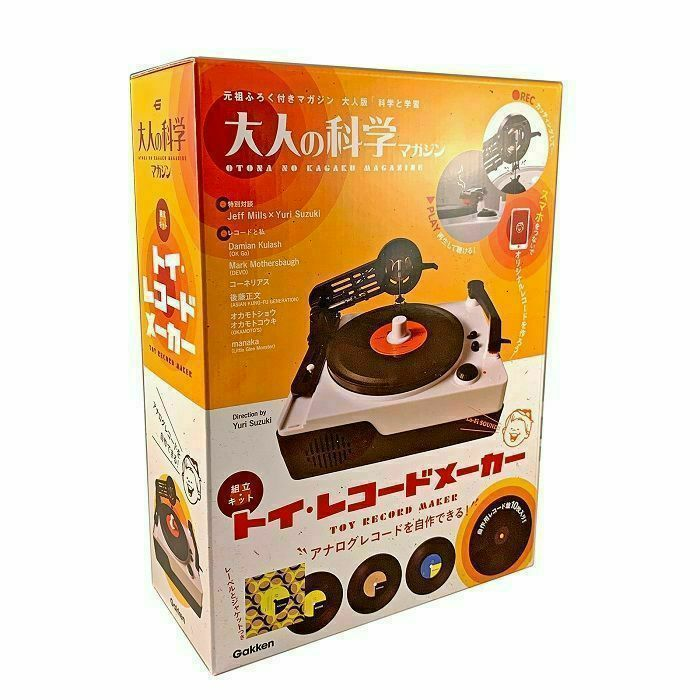 GAKKEN - Gakken Toy Record Maker Kit: Make Your Own Records! (assembly required, English instructions provided) (B-STOCK)